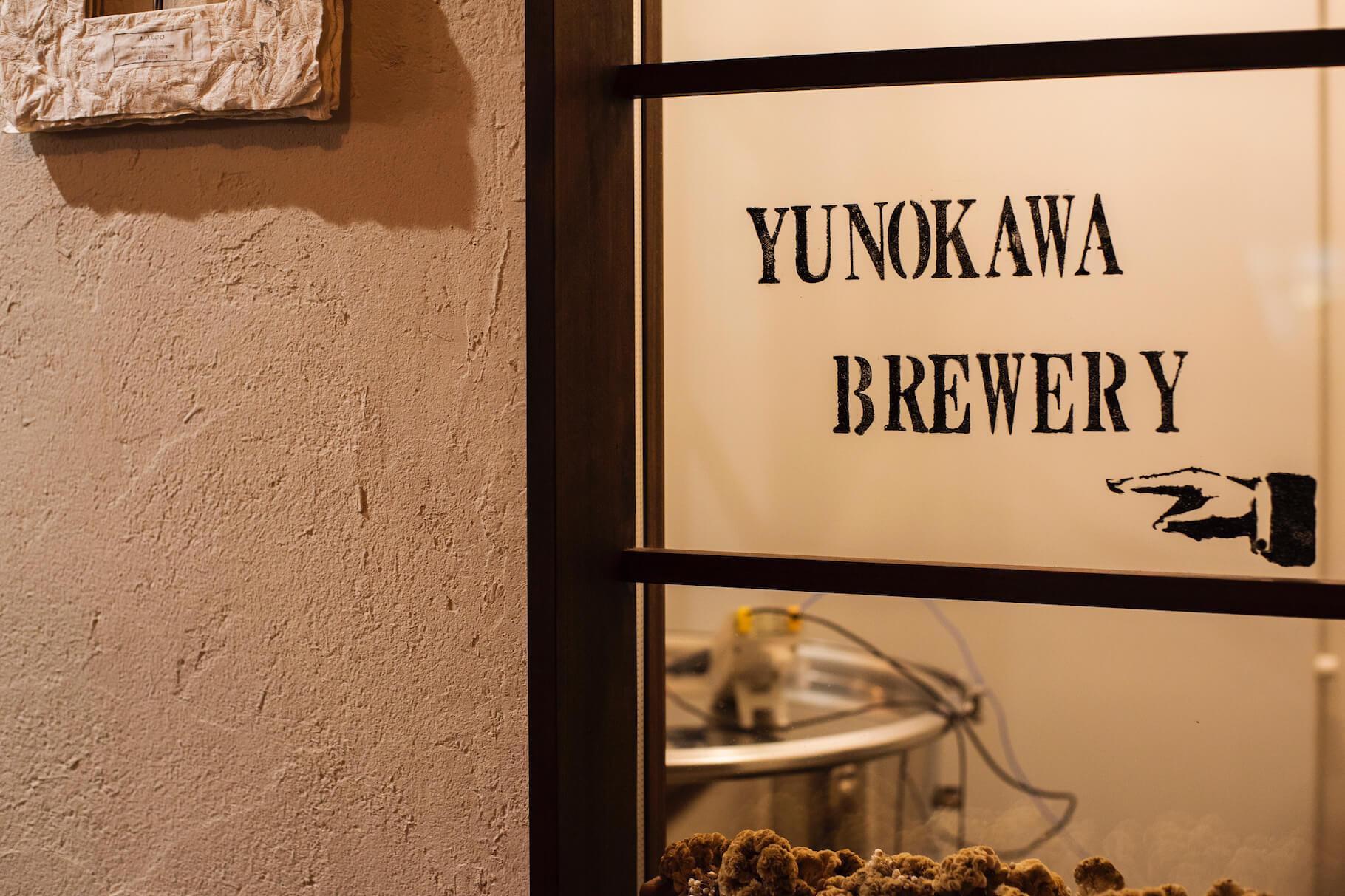 写真:店の中にある小さなブリュワリー(ビール工場)